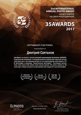 35AWARDS 2017