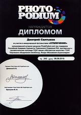 ABSTRACTIO-2