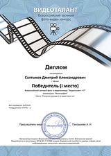 VideoTalant-47