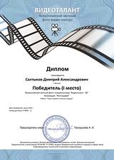 VideoTalant-48